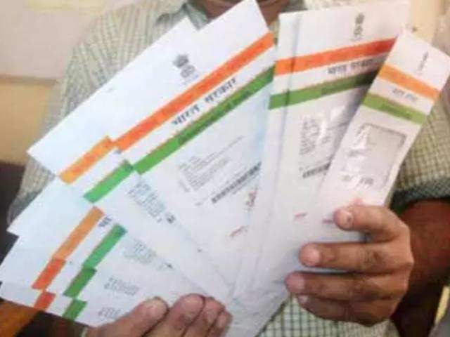 Forgot your Aadhaar number or enrolment ID: How to find it online