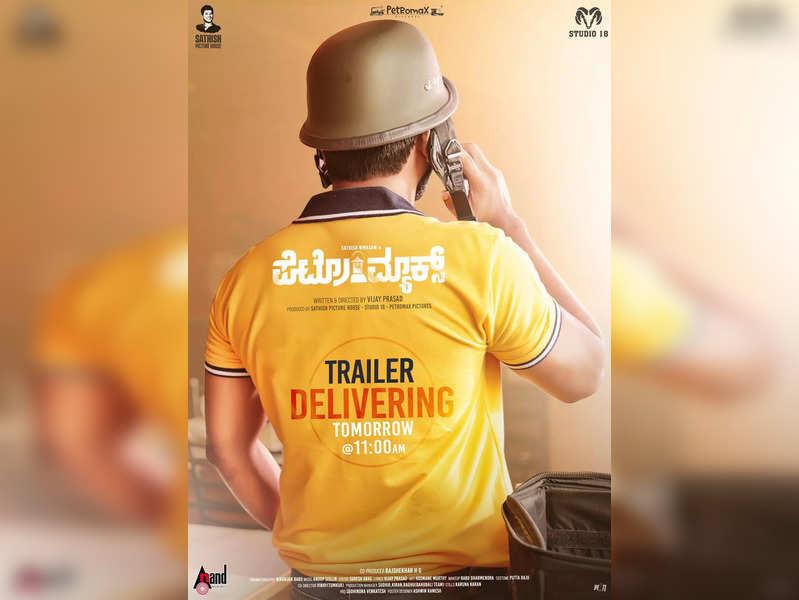 Sathish Ninasam and Hariprriya's Petromax trailer releases tomorrow at 11 am