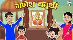 Hindi Kahaniya: Watch Panchatantra Stories in Hindi 'Ganesh Chaturthi' for Kids - Check out Fun Kids Nursery Rhymes And Baby Songs In Hindi