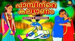Check Out Popular Kids Song and Malayalam Nursery Story 'Snake's Wedding' for Kids - Check out Children's Nursery Rhymes, Baby Songs and Fairy Tales In Malayalam