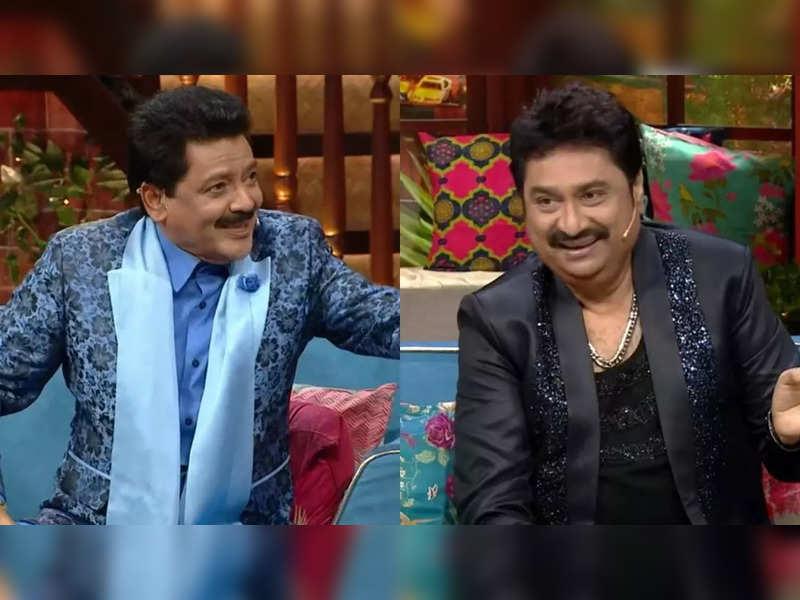 The Kapil Sharma Show: Udit Narayan takes a jibe at Kumar Sanu's love life; says, 'Dheere dheere se iski zindagi mein kitni aayi, chali gayi, ab bhi baaki hai'