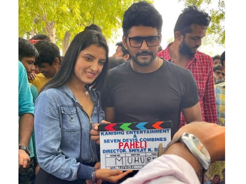 Yash Kumar and Sonalika Prasad collaborate for 'Paheli'
