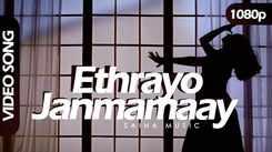 Check Out Popular Malayalam Song Music Video - 'Ethrayo Janmamaay' Sung By Sujatha Mohan And Sreenivas