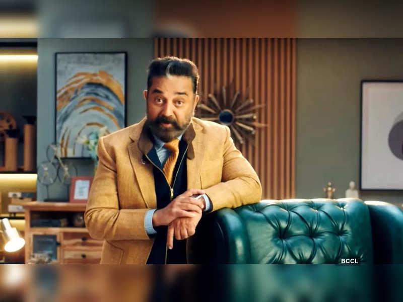 Kamal Haasan-hosted Bigg Boss Tamil 5 to premiere on October 3 (Screenshot)