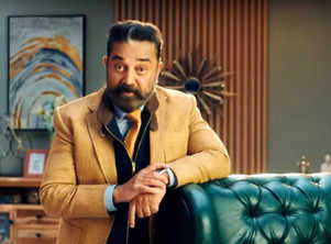BB5:Kamal hosted show premieres October 3