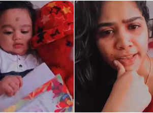 Cute video of Darshana and son is here