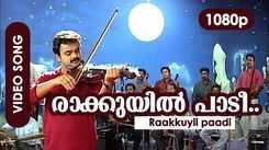 Check Out Popular Malayalam Song Music Video 'Raakkuyil Paadi' From Movie 'Kasthoorimaan' Starring Kunchacko Boban And Meera Jasmine
