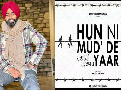 Ammy Virk's next on illegal immigrants
