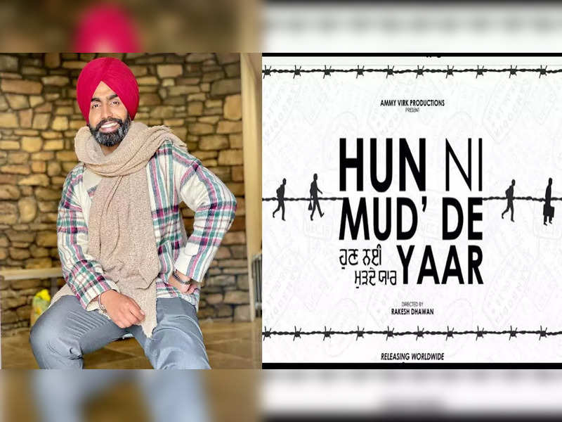 Ammy Virk's next 'Hun Ni Mud' De Yaar' is based on illegal immigrants