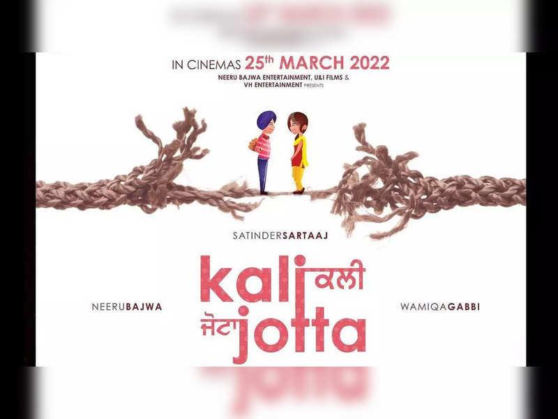 The shoot of Neeru Bajwa's 'Kali Jotta' is complete