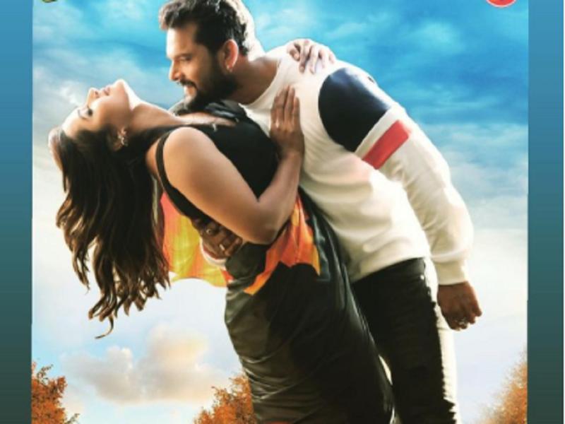 Khesari Lal Yadav and Kajal Raghwani starrer 'Pyar Kiya Toh Nibhana' will release on THIS date