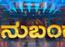 Kannada televisions's Anubandha Awards to treat viewers soon