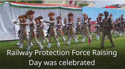 Cultural events, dog show and parade mark the Railway Protection Force Raising Day in Prayagraj