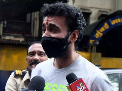 Court: Inducement missing in Raj Kundra case