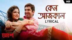 Check Out New Bengali Hit Lyrical Song Music Video - 'Keno AajKal' Sung By Nachiketa Chakraborty
