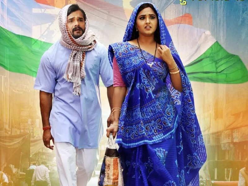 Khesari Lal Yadav and Kajal Raghwani starrer 'Litti Chokha' to release on THIS date