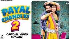 Watch Latest Haryanvi Official Music Video Song 'Payal Chandi Ki 2' Sung By Anu Kadyan