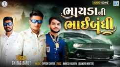 Listen To Latest Gujarati Official Audio Song - 'Bhayda Ni Bhaibandhi' Sung By Chirag Barot
