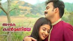Watch Popular Malayalam Song Music Video 'Azhake Kanmaniye' From Movie 'Kasthooriman' Starring Kunchacko Boban And Meera Jasmine