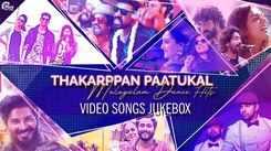 Check Out Popular Malayalam Superhit Video Songs 'Thakarppan Paatukal' Jukebox