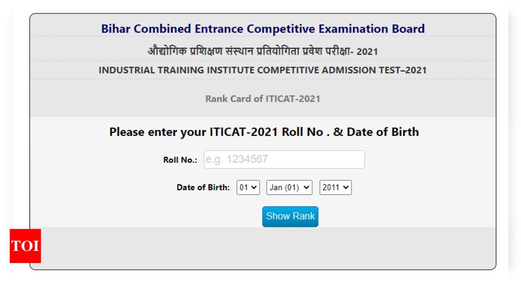 BCECEB Bihar ITICAT 2021 result declared, here's direct link