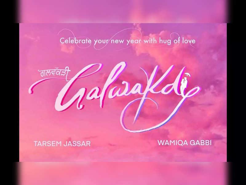 Galwakdi: Tarsem Jassar and Wamiqa Gabbi starrer to release this December