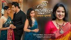 Watch Latest Bengali Song Music Video - 'Tumi Esechhile' Sung By Amrita Mukherjee