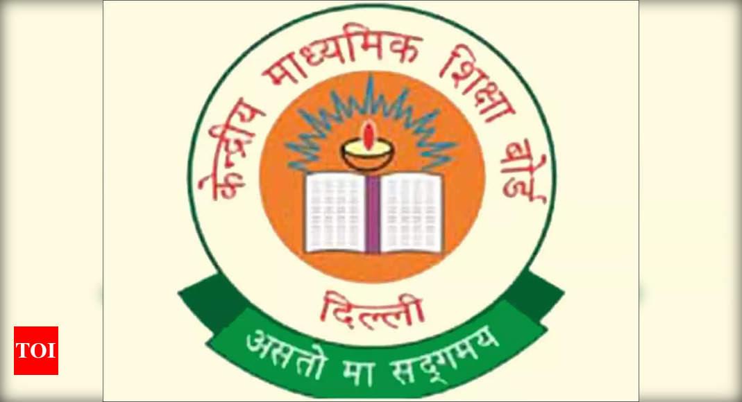 CBSE, IIT-Gandhinagar to launch online series 'Eklavya' to demystify science, maths concepts