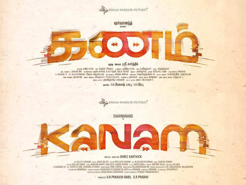 Sharwanand and Ritu Varma's Telugu-Tamil bilingual titled Kanam