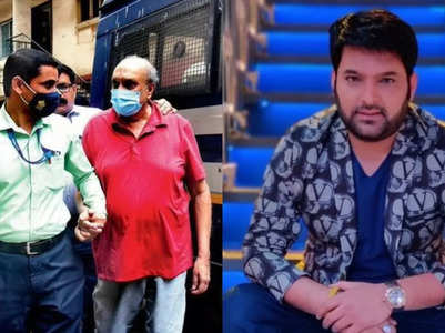 Dilip's son held in case filed by Kapil