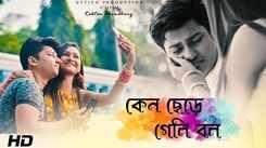 Check Out Bengali Heart Touching Song Music Video - 'Keno Chere Geli Bol' Sung By Raktim Chowdhury