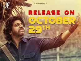 Shivarajkumar starrer Bhajarangi 2 gets a release date