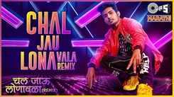 Watch Latest Marathi Song 'Chal Jau Lonavala' Sung By Rajneesh Patel