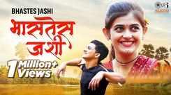 Popular Marathi Song 'Bhastes Jashi' Sung By Keval Walanj & Nitin Kute