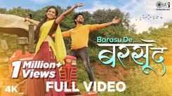 Popular Marathi Song 'Barasu De' Sung By Abhishek Telang And Sayli Kamble