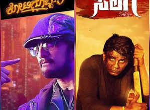 Kotigobba 3 versus Salaga: The big Dasara box office clash