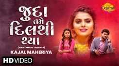 Watch Latest Gujarati Song Music Video - 'Juda Tame Dil Thi Thaya' Sung By Kajal Maheriya