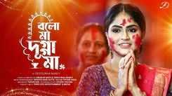 Durga Puja Special: Watch New Bengali Song Music Video - 'Bolo Maa Dugga Maa' Sung By Debolinaa Nandy