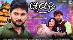 Check Out Latest Gujarati Song Music Video - 'Lover' Sung By Kamlesh Chhatraliya