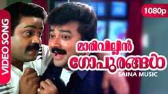 Watch Popular Malayalam Music Video Song 'Maarivillin Gopurangal' From Movie 'Summer In Bethlehem' Starring Jayaram And Suresh Gopi