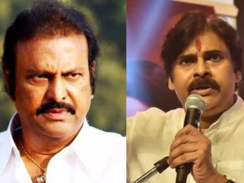 Mohan Babu to Pawan Kalyan: Will reply to you after MAA elections