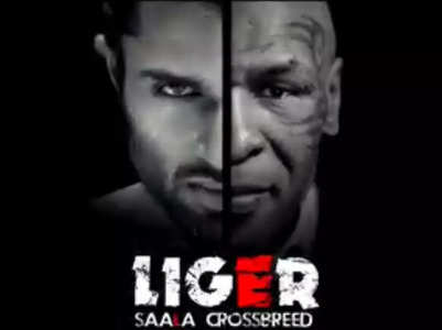 Mike Tyson to make B'wood debut with Liger