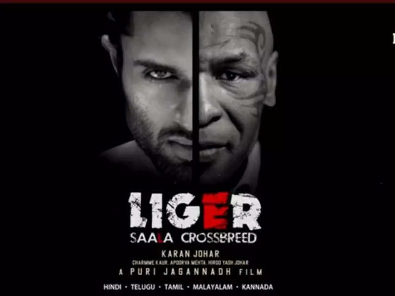 Mike Tyson to co-star with Vijay Deverakonda and Ananya Panday in Liger