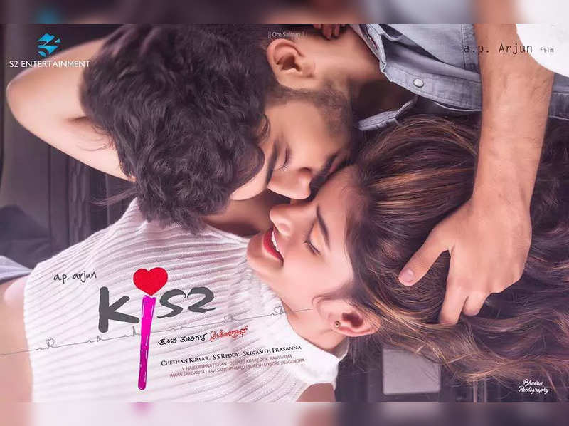 Viraat and Sreeleela starrer Kiss completes two years, team shares gratitude posts