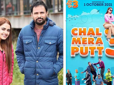 Check out the trailer of Chal Mera Putt 3