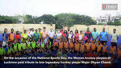 A friendly match to honour Major Dhyan Chand