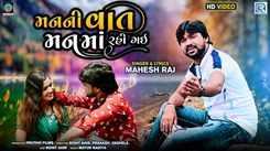 Watch Latest Gujarati Song Music Video - 'Manni Vaat Man Ma Rai Gai' Sung By Mahesh Raj