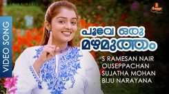 Watch Popular Malayalam Music Video Song 'Poove Oru Mazha Mutham' From Movie 'Kaiyethum Doorath' Starring Fahadh Fazil and Nikita Thukral