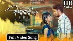 Watch Latest Marathi Song 'Yedyavani Kartay' Sung By Neel Chavan