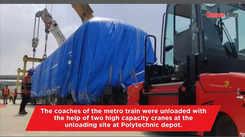 Kanpur receives first metro train coaches